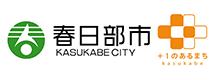 logo_kasukabe